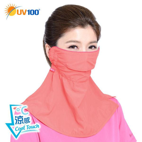 UV100 防曬 抗UV-涼感活性碳口罩-全罩護頸