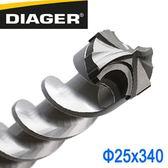 法國DIAGER 五溝十刃水泥鑽尾鑽頭 五溝鎚鑽鑽頭 可過鋼筋鑽頭 25x340mm