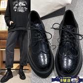 牛津鞋 黑色小皮鞋女2020春秋季新款百搭復古英倫系帶布洛克雕花馬丁單鞋子 8號店