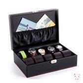 手錶盒高檔手錶盒皮質10位手錶手鍊珠寶收納展示盒子首飾收藏箱XW(1件免運)