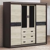 【水晶晶家具/傢俱首選】CX0446-4達爾7×7呎胡桃/原橡雙色全木心板推門衣櫥