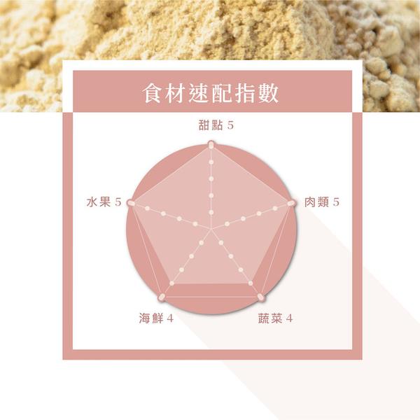 【味旅嚴選】|乾薑粉|Ginger Powder|100g