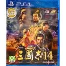 PS4 遊戲片 Sangokushi 14 三國志14