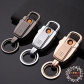 鑰匙圈JOBON中邦汽車鑰匙扣 男士腰掛鑰匙掛件多功能充電打火機創意禮品全館滿額85折