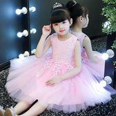 童裝女童連身裙花童婚紗禮服兒童公主裙背心裙寶寶生日蓬蓬裙夏裝   LannaS