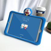 2018新款ipad mini4保護套air2硅膠套10.5平板防摔殼6迷你3殼2017小梨雜貨鋪