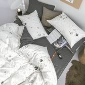 LOFT DAY精梳純棉床包被套組-雙人-星球【BUNNY LIFE 邦妮生活館】