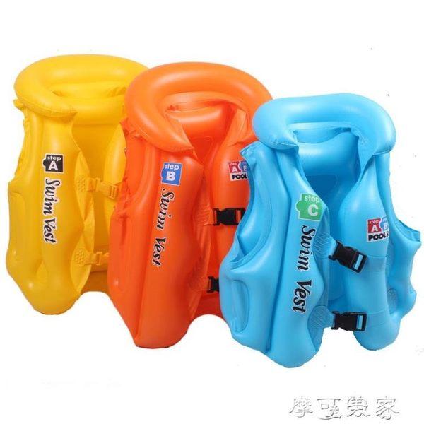 助泳衣 救生衣 充氣游泳衣游泳背心成人兒童初學游泳裝備 igo摩可美家