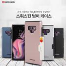 韓國 SW 雙層 手機殼│外部卡夾│LG...