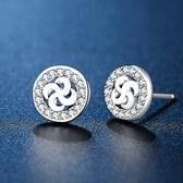 耳環 925純銀鑲鑽-閃耀迷人生日情人節禮物女飾品73hk31[時尚巴黎]