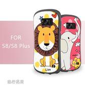 韓國小蠻腰三星S8手機殼可愛卡通S8plus全包硅膠防摔軟殼女款掛繩 流行花園