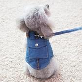 背心式狗狗牽引繩仿衣服設計泰迪貴賓寵物胸背套小型犬狗繩子用品 qz2594【甜心小妮童裝】
