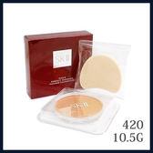 SK-II SK2 絲璨緞光粉餅420 10.5G