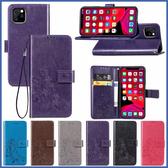 蘋果 iPhone 11 11 Pro 11 Pro Max 幸運草皮套 手機皮套 插卡 支架 掀蓋殼 可掛繩 保護套
