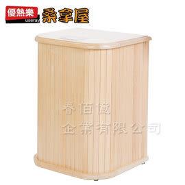 優熱樂 userey 桑拿屋遠紅外線烘腳機pj-6668 (1台) 暖足機 暖腳器 泡腳桶 乾式三溫暖