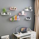 客廳牆壁掛牆面隔板擱臥室多層書架免打孔簡約現代裝飾 【全館免運】