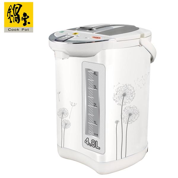 鍋寶 4.8L電動熱水瓶 PT-4808-D