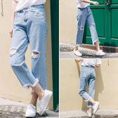 牛仔九分褲 2018夏季新款寬鬆顯瘦破洞韓版 JA2148『時尚玩家』