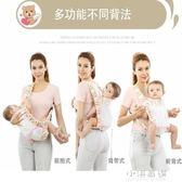 傳統四爪嬰兒背帶寶寶小孩背巾前抱式后背老式 透氣輕便抱帶~小淇 ~