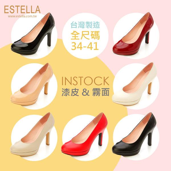 ESTELLA-全真皮時尚厚底高跟鞋