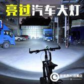自行車燈前燈山地車前燈強光T6L2充電夜騎燈單車裝備配件夜騎行燈