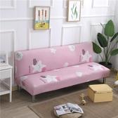 沙發套罩布藝全包通用全蓋沙發床套簡易折疊無扶手彈力【古怪舍】