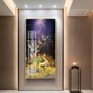 入戶現代簡約晶瓷畫入門玄關裝飾畫走廊過道墻畫玄幻掛畫祥瑞麋鹿