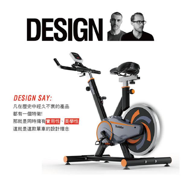 (福利品)輝葉 後驅動飛輪健身車