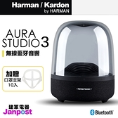 Harman Kardon Aura Studio 3 無線藍芽音響 音箱 水母喇叭 燻黑色 藍牙 保固兩年 NCC認證 送口罩支架