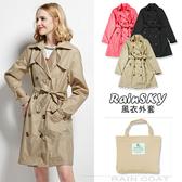 【RainSky】風衣外套(卡其色) -雨衣/風衣/大衣
