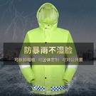雨衣 反光雨衣雨褲套裝交通路政執勤安全救援熒光防水衣服騎行分體雨衣 星河光年