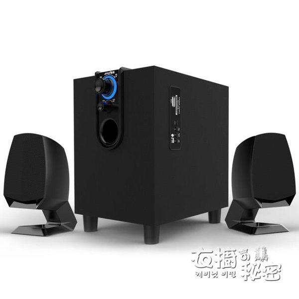 Amoi/新 Z1音響低音炮台式電腦音箱筆記本家用藍芽迷你小影響 衣櫥の秘密