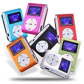 屏顯插卡MP3時尚輕巧帶夾子方便攜帶隨聲聽學生喜愛mp3音樂播放器