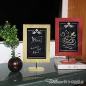 歐式復古桌面立式裝飾小黑板 餐廳酒吧KTV菜單餐桌牌廣告牌寫粉筆YYJ 阿卡娜
