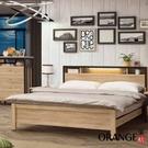 【采桔家居】麥卡登 時尚6尺木紋雙人加大床台組合(床頭片+床底+不含床墊)