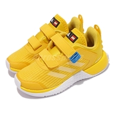 adidas 慢跑鞋 LEGO Sport CF I 黃 藍 運動 小童 愛迪達 樂高系列 聯名 【ACS】 FZ5445