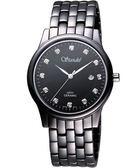 Standel 詩丹麗真鑽時尚陶瓷腕錶-黑 9S0132SD