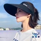 帽子遮陽帽女防曬遮臉棒球鴨舌帽夏季空頂帽大沿太陽帽【古怪舍】
