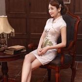 短旗袍-唐裝鳳凰刺繡改良式修身性感女禮服3色65o1[時尚巴黎]
