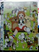 挖寶二手片-X24-010-正版DVD*動畫【大頭狗(10)】-國語發音