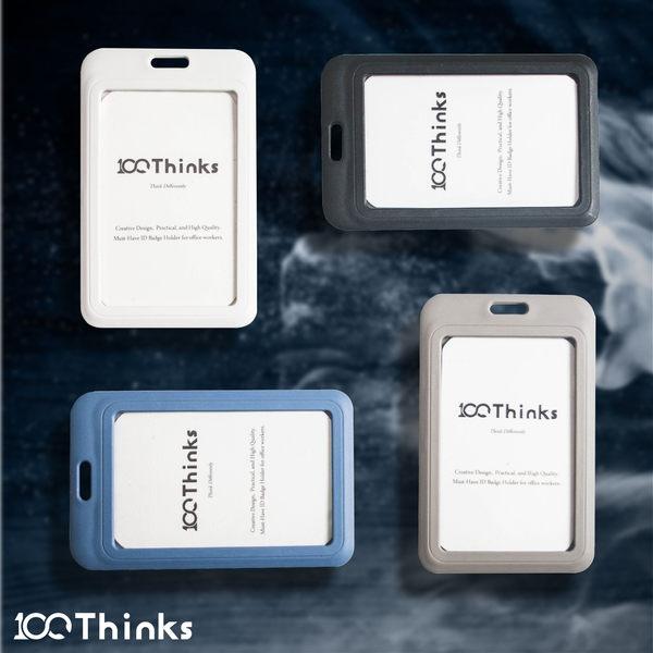 【超質感】ID Holder 識別證件卡套 直式 四色可選 Badge 卡套 識別證 證件 悠遊卡 附繩 霧面觸感