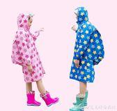 兒童雨衣男童大帽檐女童小學生中大童帶書包位加厚小孩子迷彩雨衣艾美時尚衣櫥