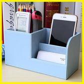 雙12好物 筆筒創意時尚多功能辦公室收納名片盒桌面文具用品韓國小清新學生 普斯達旗艦店