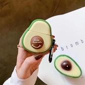 airpods保護套牛油果蘋果無線耳機新款airpods2代藍牙可愛無線充電盒二