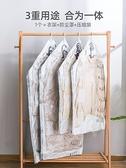 防塵袋衣罩衣物衣服掛式家用收納袋子【快速出貨】