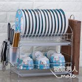 廚房洗放盤子置物架LVV1045【極致男人】