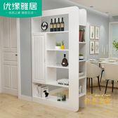 簡約現代門廳櫃玄關櫃客廳儲物櫃屏風隔斷櫃間廳櫃書架置物架酒櫃xw