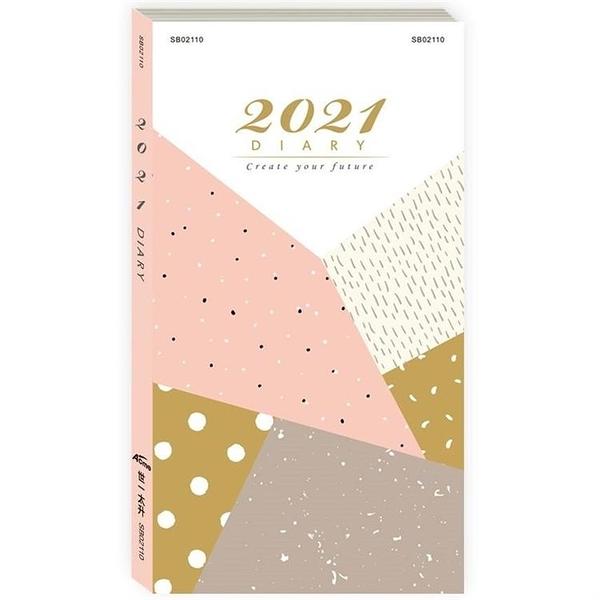2021年彩色工商日誌(48K,印刷)