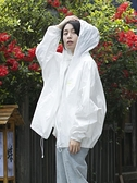 防曬衣女年夏季新款防紫外線韓版寬鬆戶外薄款早春外套女風衣 韓美e站