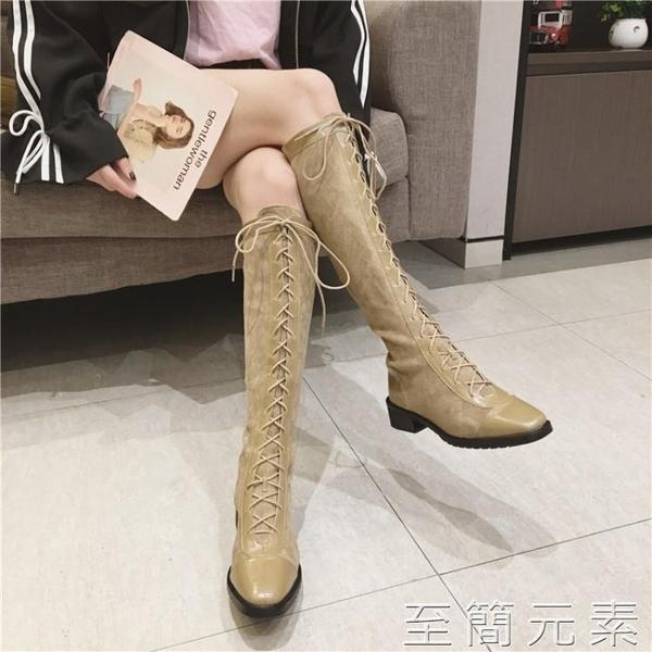 復古馬丁靴女英倫風復古系帶秋冬新款粗跟過膝長筒靴原宿氣質女鞋 至簡元素